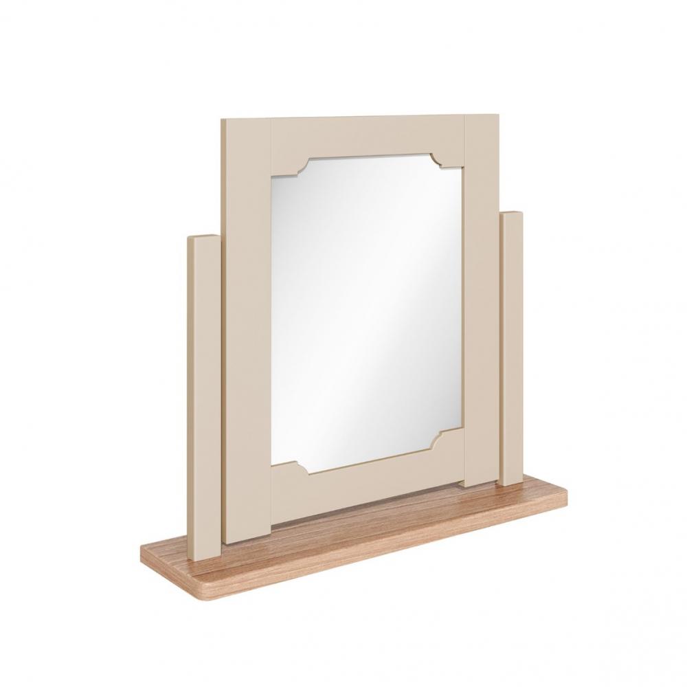 Harrogate Cream Swivel Mirror